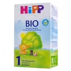 德国喜宝 HiPP Bio有机新生儿奶粉1段0~6M 600g